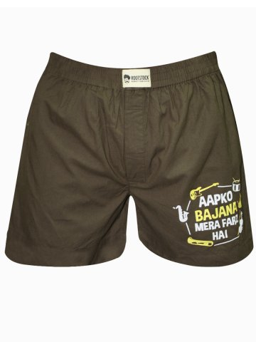 https://static.cilory.com/153325-thickbox_default/rootstock-brown-boxer-short.jpg