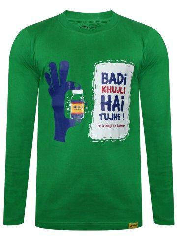 https://static4.cilory.com/374308-thickbox_default/badi-khujli-hai-tujhe-t-shirt.jpg