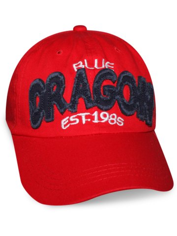 https://static1.cilory.com/385729-thickbox_default/grunt-red-baseball-cap.jpg
