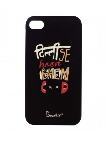 https://d38jde2cfwaolo.cloudfront.net/88591-thickbox_default/delhi-se-hoon-iphone-5-5s-phone-case.jpg